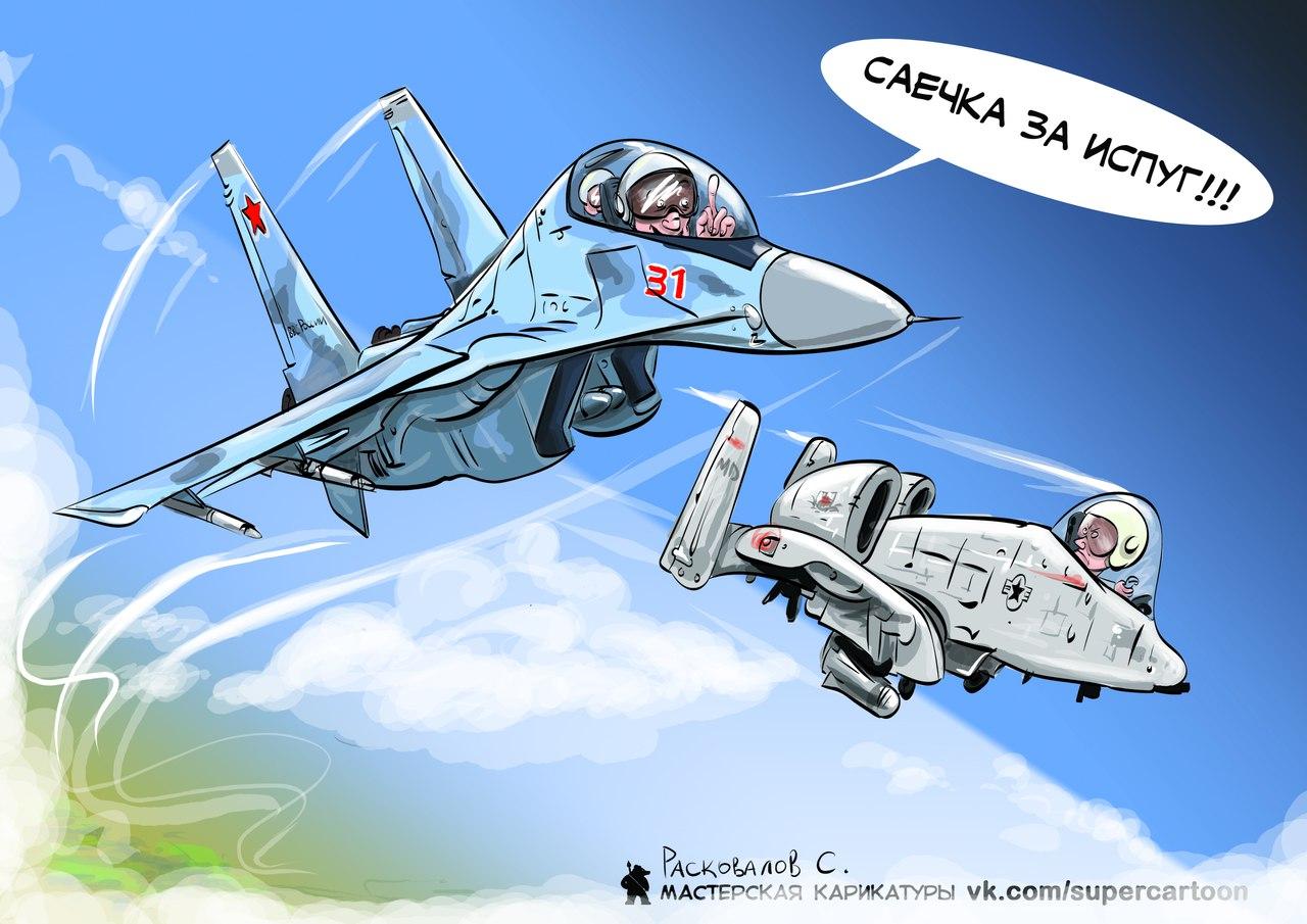 Насколько опасны для России бомбы-ракеты евроНАТО под Белгородом 31