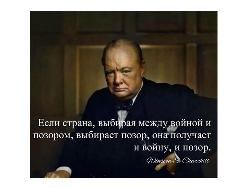 Поки ще є час для того, щоб запобігти хаосу та конфліктам, - Туск - Цензор.НЕТ 1756