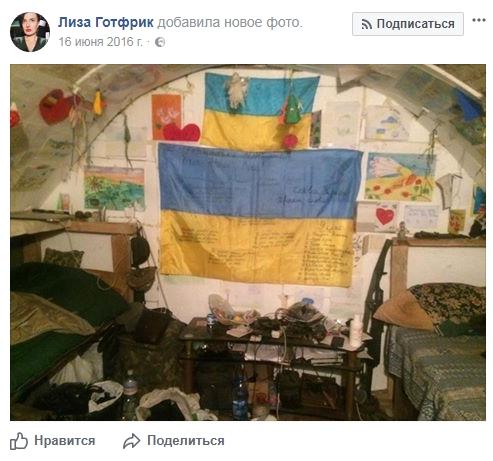 У народа шок: поэтесса-АТОшница едет в Петербург бороться за литературную премию со стихом про бандеровку, убившую НКВДшника