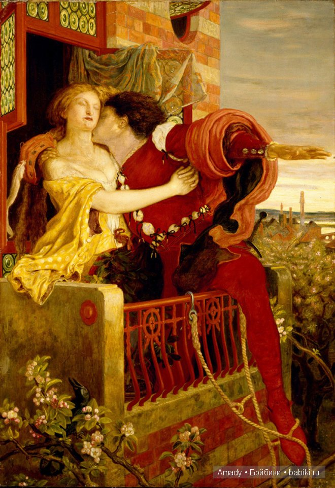 the lust for rosaline in romeo and juliet a play by william shakespeare