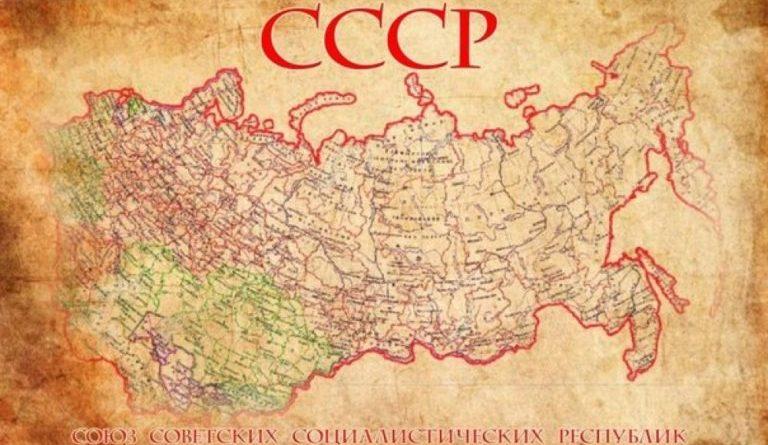 Забытые ценности СССР