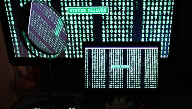 Назван новый опасный компьютерный вирус
