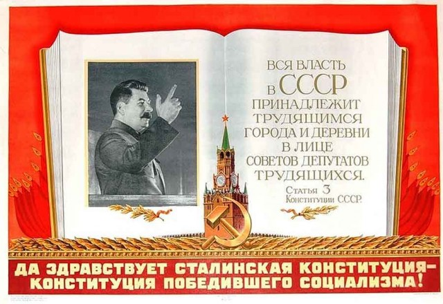 1b77380b6fa Сталинская Конституция 1936 года.