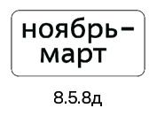 2586689_original.jpg