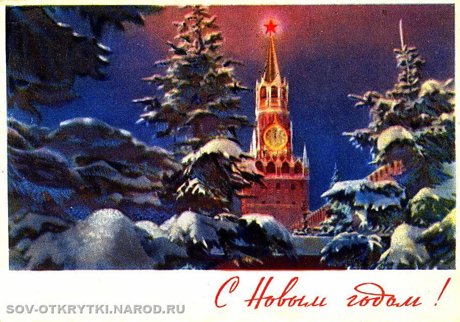 профессионального картинка со старым новым годом москва кремль цвет является одним