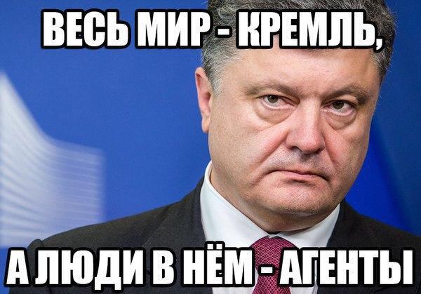 Чудовищный провал ФСБ