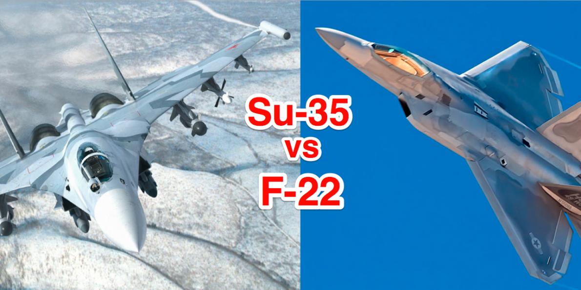 F-22 против СУ-35