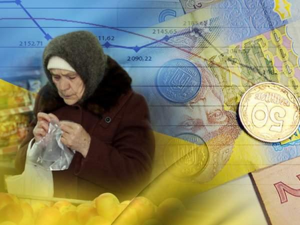 Украину засасывает в стагфляционную воронку (к итогам года)