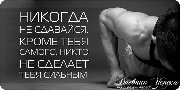 Будь сильной картинки
