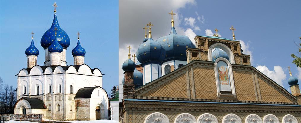 Православные храмы — храмы бога солнца