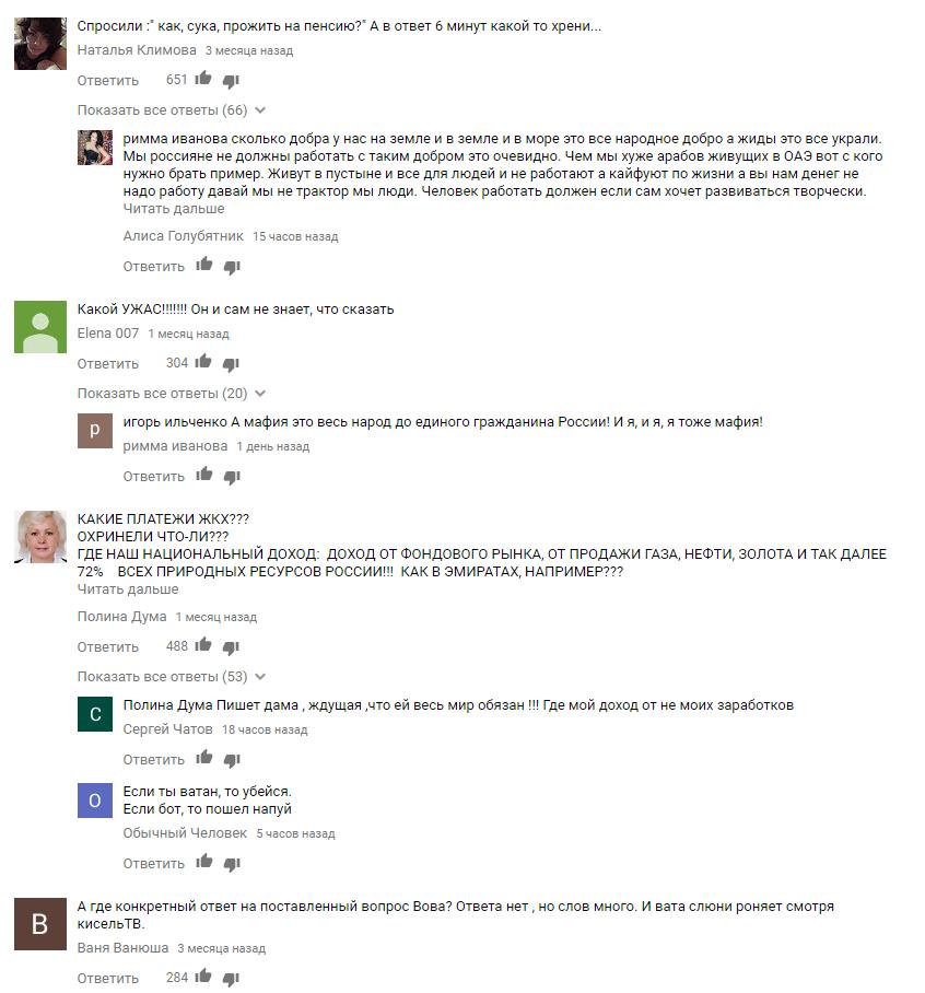 rekord-na-kolichestvo-otsosov-video-video-anal-slez
