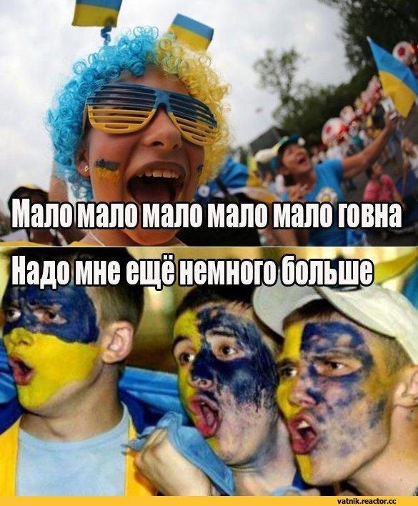 хохмы про украину фото выяснили что