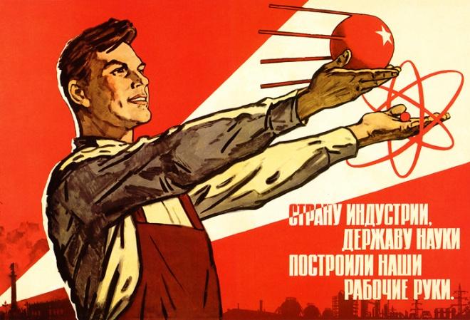 Позиция технаря: почему отставал СССР?