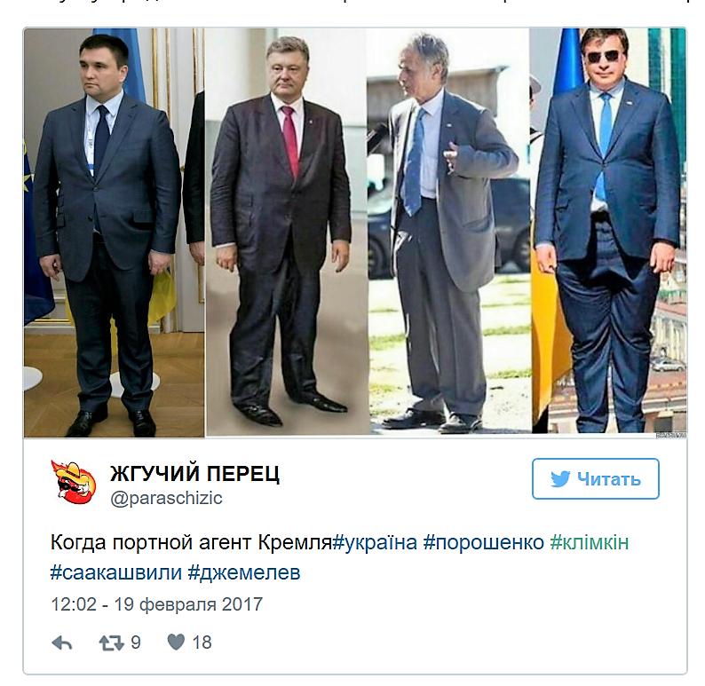 Украина климкин мятый костюм фото