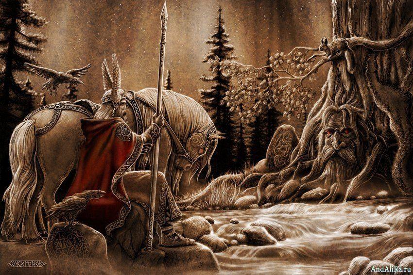 Реконструкция праславянской мифологии