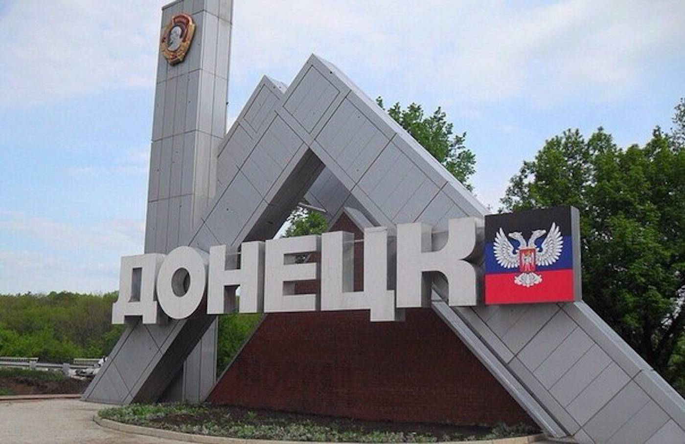 Две недели дома, или Донецк глазами переселенца