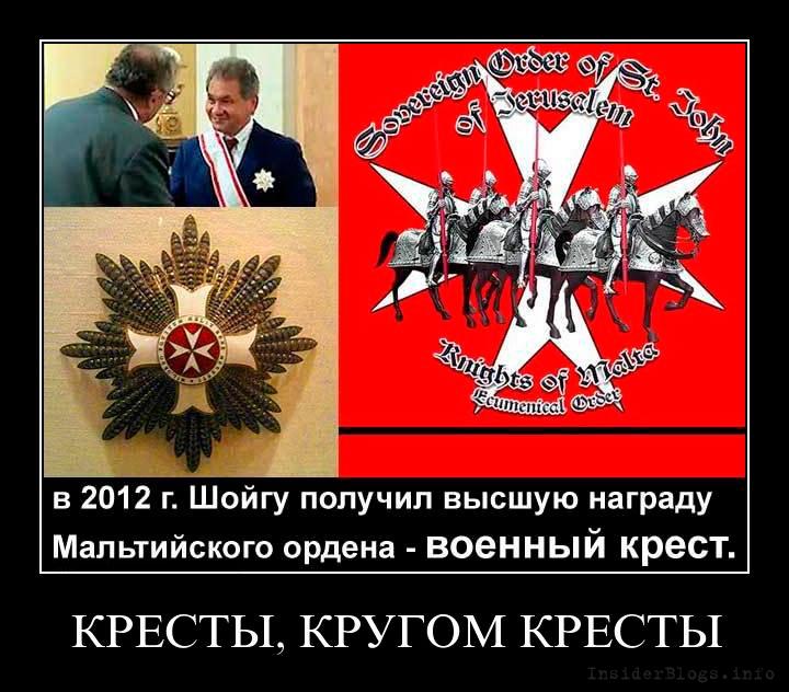 Президент Мальты Прека посетит Украину 17 октября - Цензор.НЕТ 1818