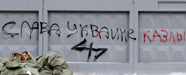 «Великая Галиция» или самый большой обман украинцев