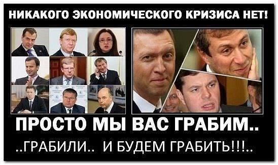 Картинки по запросу чиновники автомашины народ картинки