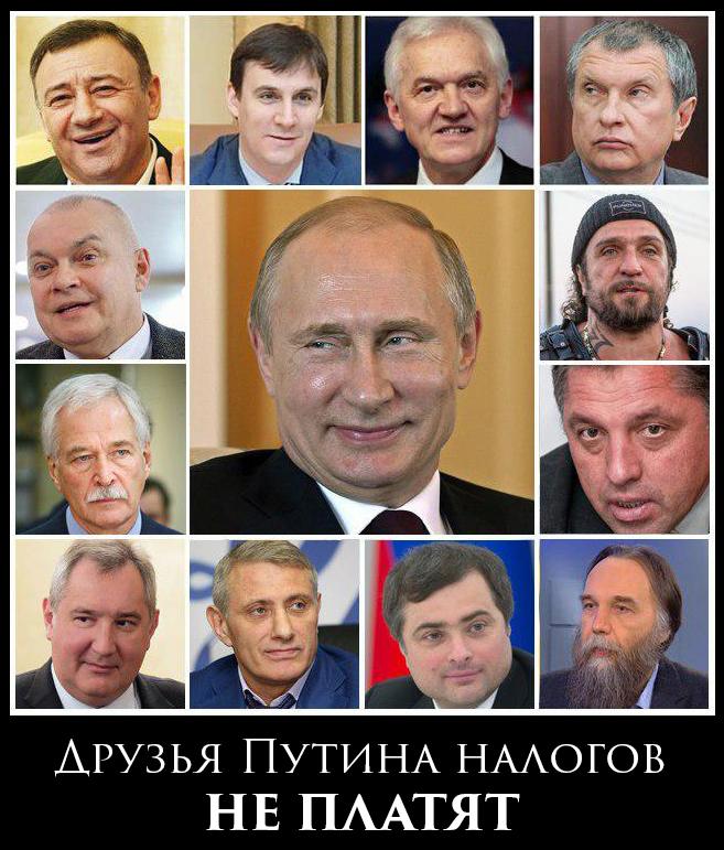 Для Путина наступил момент выбора: либо РФ продолжает поддержку Асада, либо выступает вместе с международным сообществом, - Трюдо - Цензор.НЕТ 360