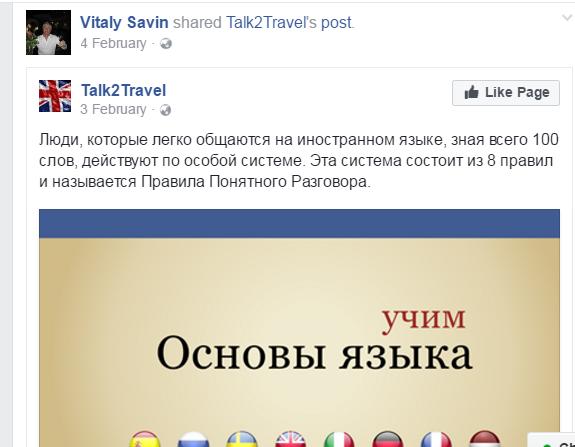 Русская Ноч Програма Вчетвером