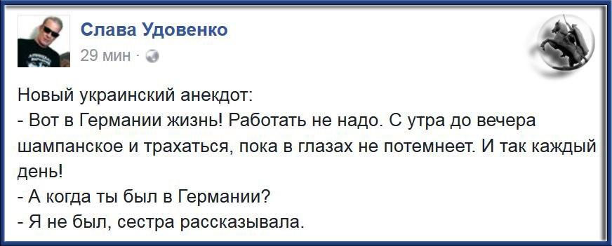 anekdot-santehnika-vizivali-ebat-vas-v-sraku-porno-foto-devushek-v-trusikah-s-krasivoy-grudyu