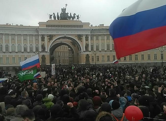 По итогам протестных выступлений в РФ