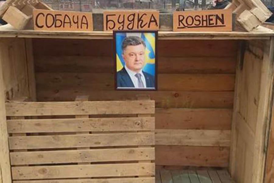 Радикалы из «штаба блокады» установили будку для Порошенко