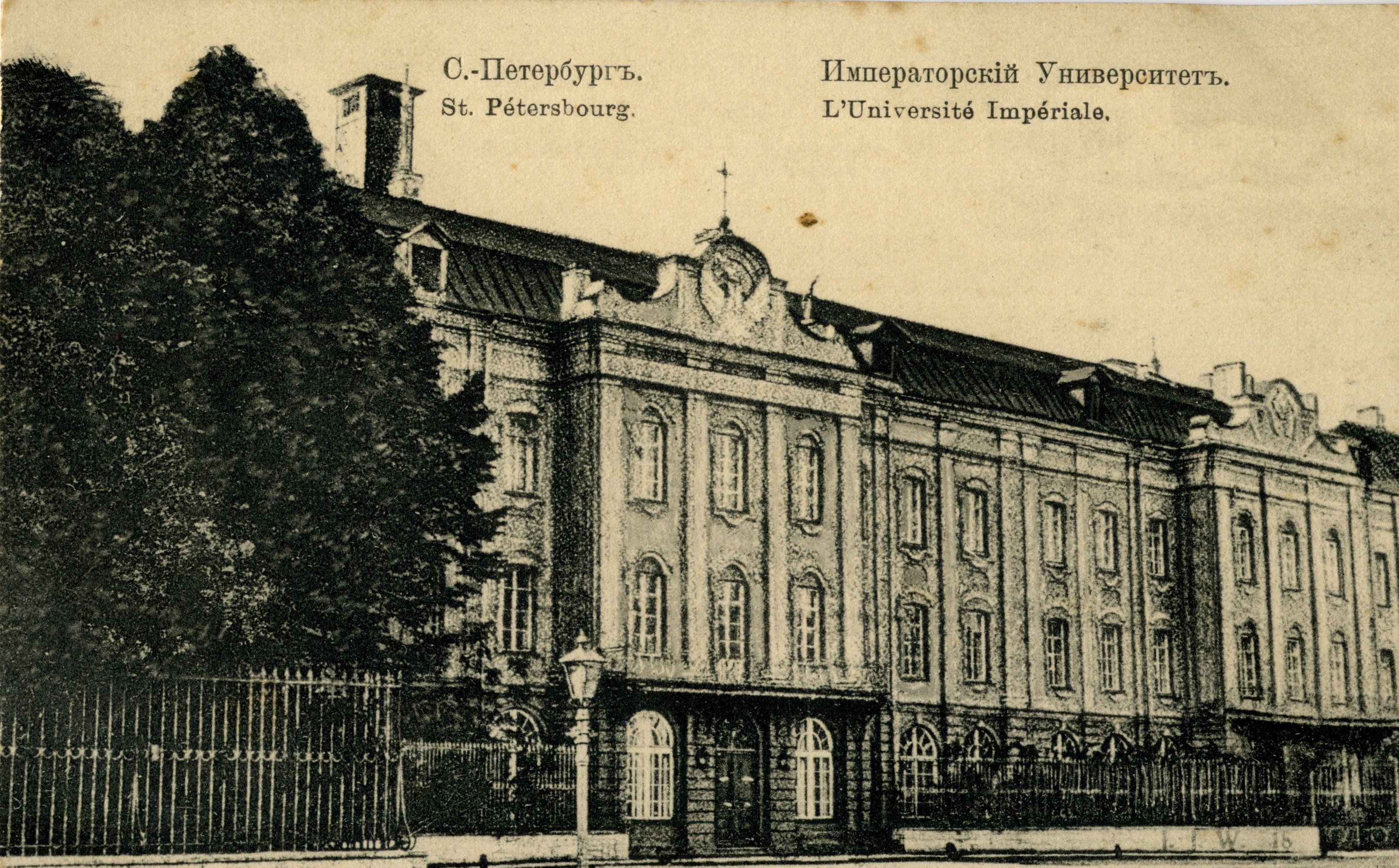 популярные императорские университеты россии картинки особенность позволяет