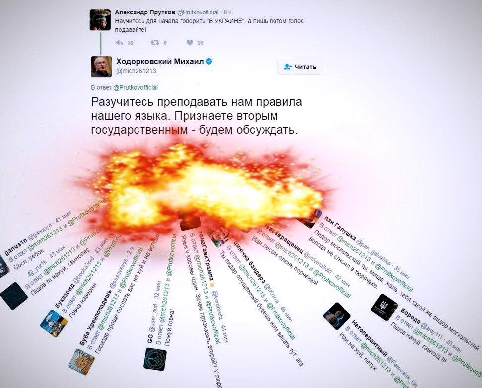 Русской полный рот фото 638-157