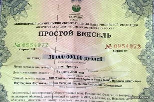 кредитный договор является векселем