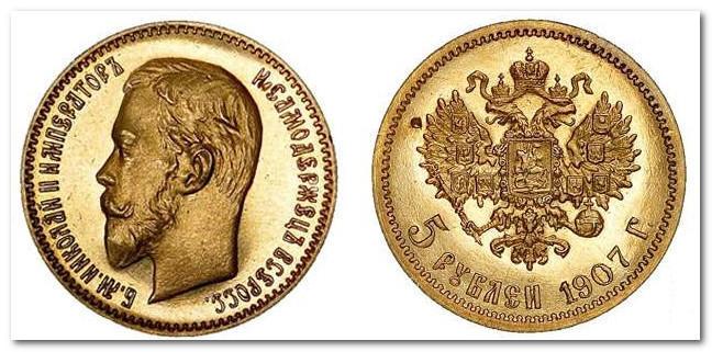 Тираж монет по годам царствования николая 2 полтина 1825 г корона широкая
