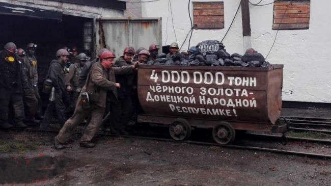 Донбасс неизбежно станет центром притяжения всей Новороссии