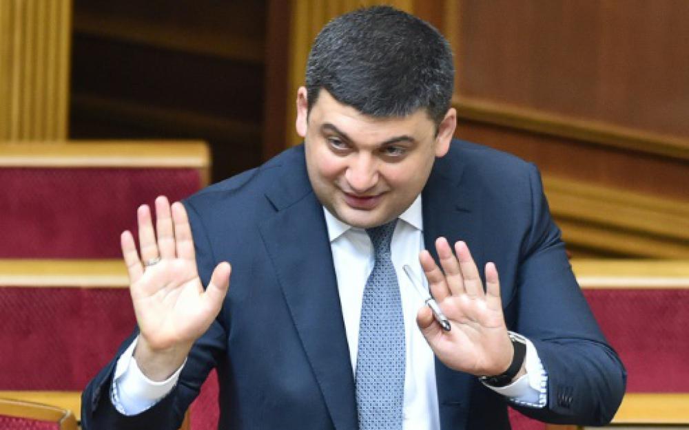 Гройсман предложил расплатиться с «Газпромом» Юлией Тимошенко