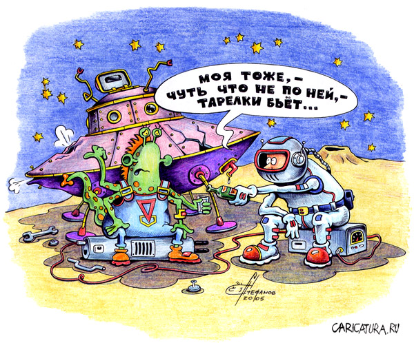 смешные картинки про день космонавтики видом экономической