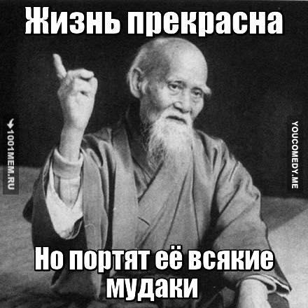 """Зустрічі Путіна і Медведчука """"відбуваються"""", - Пєсков - Цензор.НЕТ 9481"""