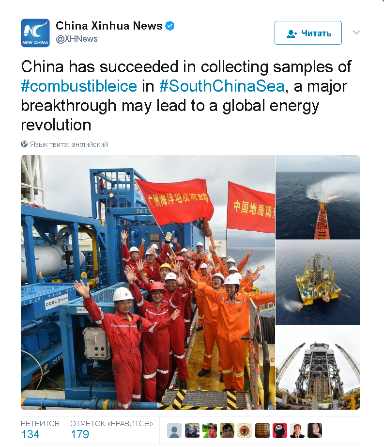 На пороге энергетической революции: Китай смог добыть «горючий лед»