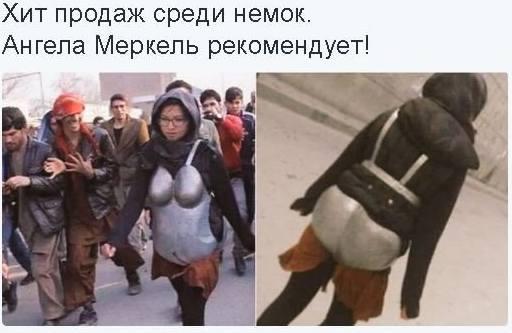 moya-zhena-odela-na-menya-poyas-vernosti-reklama-avtozapchasti-devushki