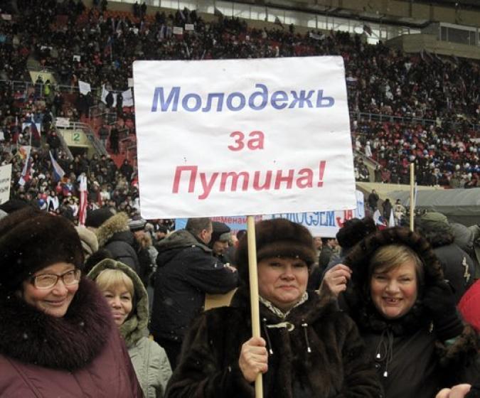 Протесты в России: более 100 человек, задержанных накануне в Москве, Санкт-Петербурге и Ростове-на-Дону, провели ночь в полиции - Цензор.НЕТ 1704