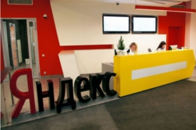 СБУ взялась за Яндекс. Пользователям грозит 15 лет за госизмену