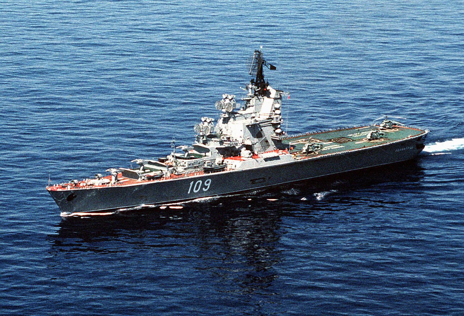 фото крейсера москва вертолетоносца живется такой необычной