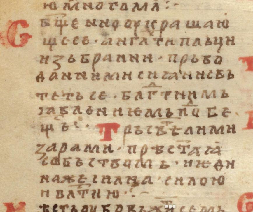 Секреты Венедов. - Страница 9 1353