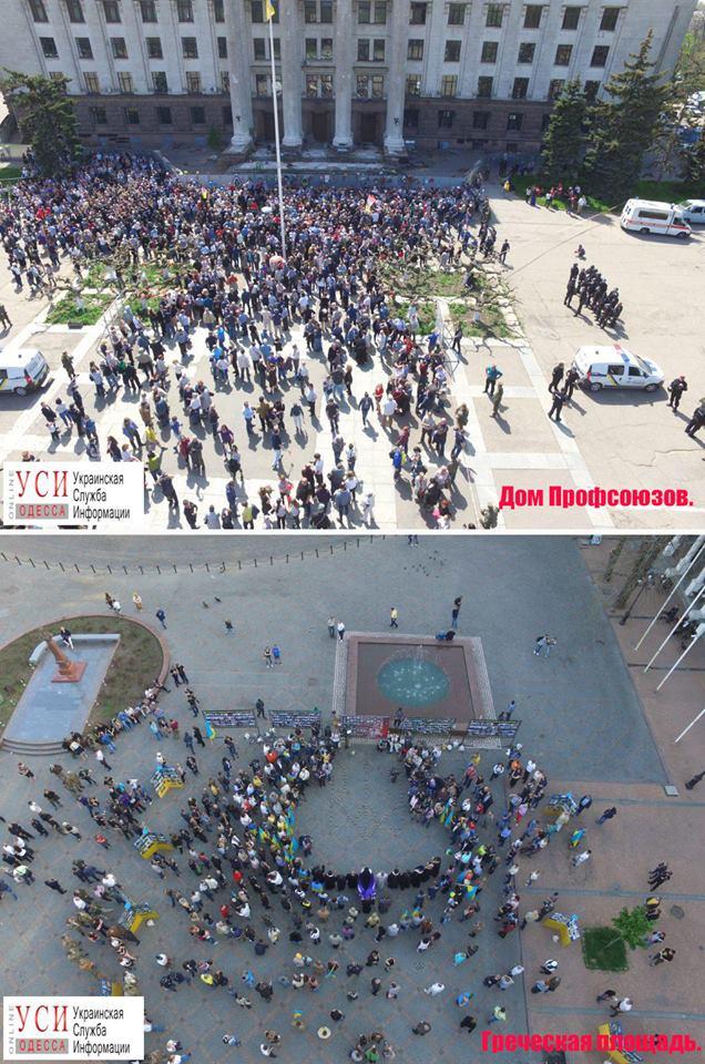 Почувствуйте разницу: в соцсетях сравнили «куликовский» и «майдановский» митинги 2 мая 4