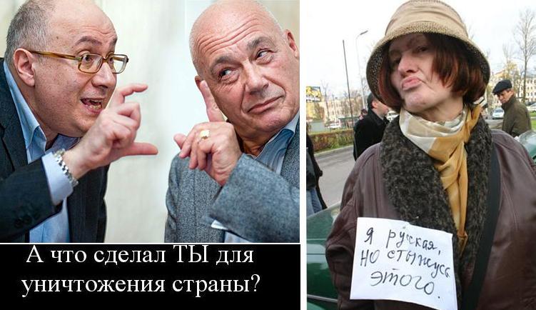 Лживость русской интеллигенции