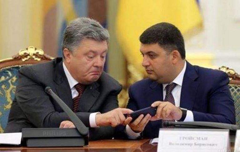 """""""Интернет-тоталитаризм от Порошенко. Причины и следствия"""", Фраза.юа, Украина"""