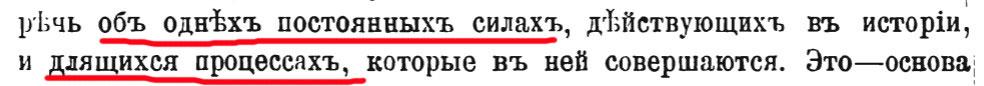 Секреты Венедов. - Страница 9 Kool-5