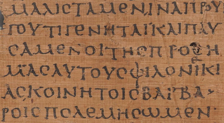 Секреты Венедов. - Страница 9 Papirus