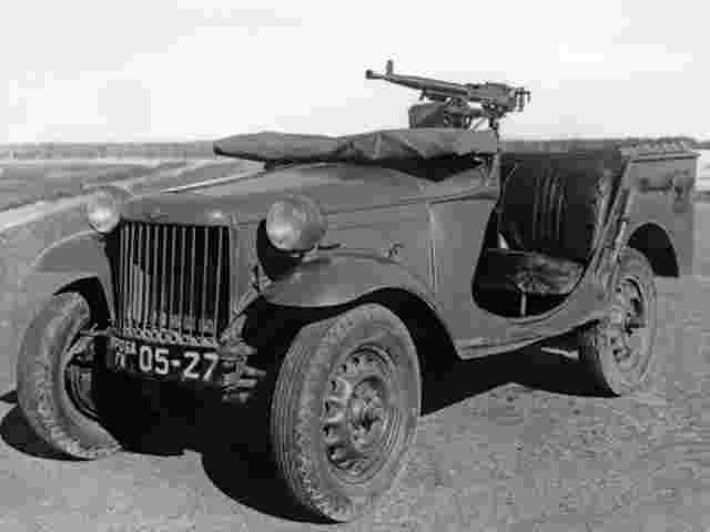 wpid-gaz-64-pigmey-.-1941-god._i_1.jpg