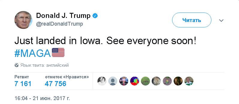 """Трамп: """"На границе с Мексикой возведут """"солнечную"""" стену."""""""