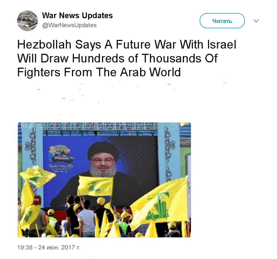 Хезболла говорит о будущей войне с Израилем